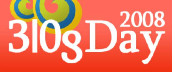 blogday 2008