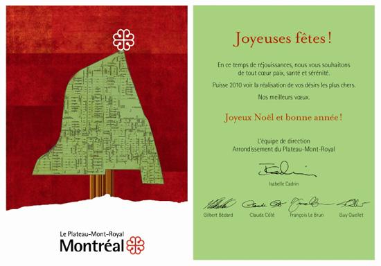 Joyeuses fêtes Plateau Mont-Royal